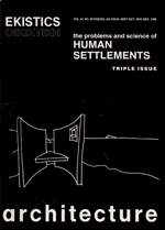 introduction to human settlements Geography and human settlement (lesson 1 - water) tracy butterick introduction: students will gain an understanding for why people settle in certain.