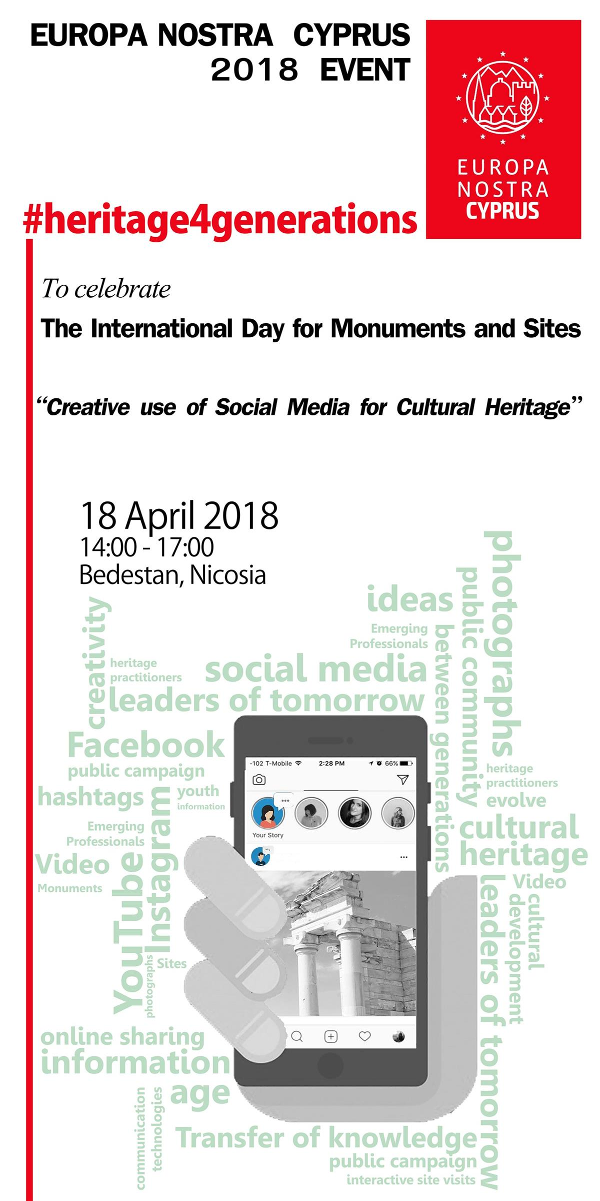 2018 ​International Day for Monuments and Sites